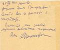 Postcard D. Shostakovich. December 28, 1961