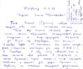 Letter B. Goldstein. September 23, 1977
